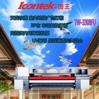 车站百变广告灯箱_站台转换灯箱彩色打印机UV网带打印机