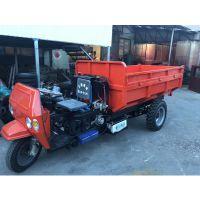 上海农用柴油18马力三轮工程车厂家 电启动液压自卸三轮翻斗车 现货
