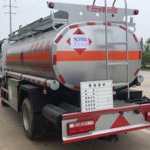 工地流动加油车5吨油罐车二手5吨8吨油罐车出售