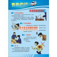 紧急救护挂图 编号YU1756 规格50*70cm 数量6张/套