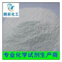 大量生产无水硫酸亚铁