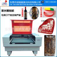 1080激光刻章机橡胶印刷板激光雕刻机【光电雕刻机设备专业厂家】