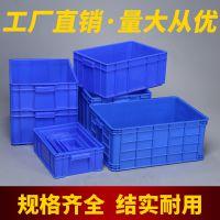 湖北益乐塑料用品厂家直销100%HDPE纯料塑料箱、周转箱、水果箱、