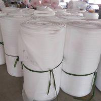 EPE珍珠棉厂家直销防震防摔泡沫棉 气泡气垫膜包装材料 环保白色物流打包膜