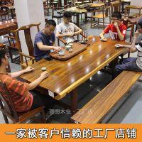 奥坎实木大板现货整块原木茶台茶桌老板办公餐桌花梨木书桌面2米