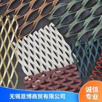 无锡亘博 特殊钢板网 厂家价格