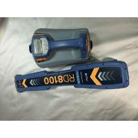 长治管线探测仪RD8100雷迪免费送货