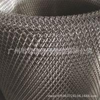 厂家直销钢板网 热镀锌钢板网 平台钢板网 菱形网