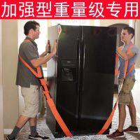 搬家神器背带款家具钢琴重物工具电器物流公司用搬运带搬家绳子