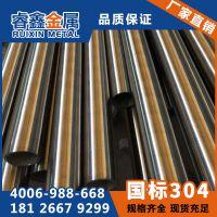 机械生产供水用不锈钢精密钢管 高标准高规格304不锈钢精密钢管