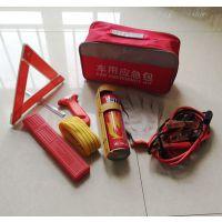 车用应急包套装汽车应急工具车载救援急救包车载灭火器7件套红包