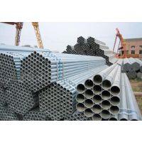 太原4寸(3.75mm)焊管价格,要焊接钢管的请电询