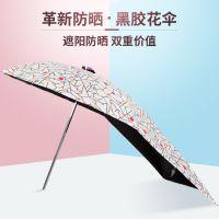 电动车遮阳伞雨伞电瓶车挡风罩挡雨透明摩托自行车防晒挡雨伞新款