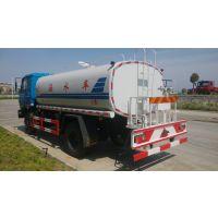 现货供应CSC5181GSSD喷洒车价格、喷洒车图片