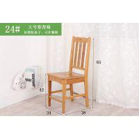 小椅子成人木凳马扎换鞋凳竹制靠背椅小凳子圆凳子卧室折叠椅竹子