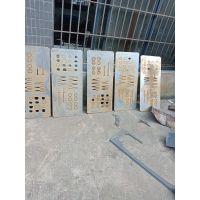广东铁板水切割加工 水切割价格