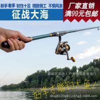 海竿短节海钓竿特价鱼竿抛竿甩杆渔具远投竿玻璃钢钓鱼竿海竿