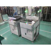 经济型选择性波峰焊设备厂家