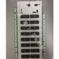 德国aqua signal e83425504000-7406原厂原装假一赔十