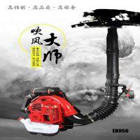 2018升级版背负式吹雪机 大功率风力吹雪机 森林消防灭火机 植保机械