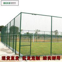 珠海体育场围网厂家 篮球场围栏高度 足球场围网专业厂家