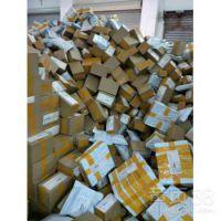 湖南寄泰国物流代收货款每周返款