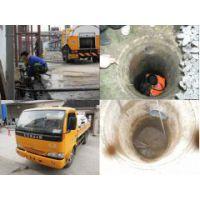 供应温州龙湾专业抽粪清理化粪池86511277选中通经验丰富