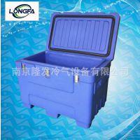 干冰专用保温箱 250升干冰保温箱 PE高强度干冰存储箱 干冰桶厂家