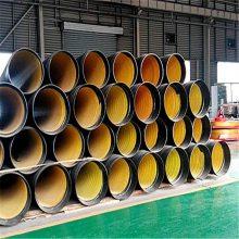 供应洛阳钢带双壁波纹管厂家|新安县宜阳钢带双壁波纹管