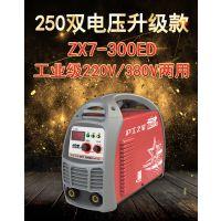 上海沪工沪工之星电焊机ZX7-300ED家用小型纯铜220V380V两用全自动