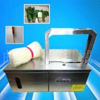 新型省人工捆菜机 电动好操作小型筷子扎把机 自动感应香菜扎捆机