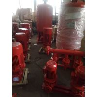 消火栓泵 XB35-50-HY 37KW CCCF认证厂家 众度泵业