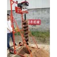安装路边防护栏挖坑机各种工程款电杆挖坑机规格齐全