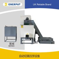 全自动成套钢屑压块机系统 品质保证