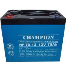 厂家销售 冠军蓄电池12V70AH 冠军NP70-12原装正品