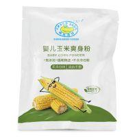 鳄鱼宝宝婴儿玉米爽身粉70g补充袋装天然植物配方不含滑石粉正品