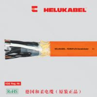 德国和柔ROBOFLEX sewer robot机器人专用混装电缆 Helukabel电缆
