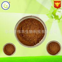 现货供应 食品级 花青素 松树皮提取物 质量保证 原花青素