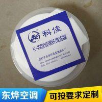 品质优越 聚偏二氟乙烯微孔过滤膜 玻璃纤维微孔滤膜 价格优惠