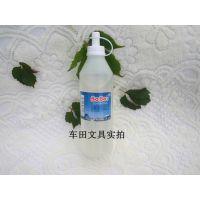 博宝YS-707透明胶水(500ml) 高粘度经济型大瓶胶水.办公用品等