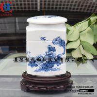 礼加诚供应ljc-gz100陶瓷膏方罐1500克厂家
