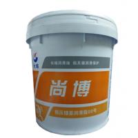 长城极压锂基润滑脂00号1/2号润滑脂 尚博极压润滑脂