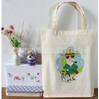 厂家专业生产卡通棉布袋手提袋购物袋
