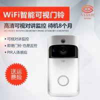 产地货源可视对讲门铃报警智能wifi无线可视对讲门铃手机远程视频