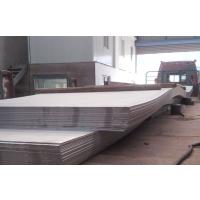 上海347H不锈钢板(0Cr19Ni11Nb)不锈钢板多少钱一张