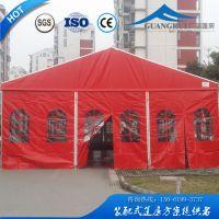 喜事帐篷 喜宴帐篷 广瑞帐篷 专业制造各类婚庆帐篷