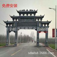 嘉祥天青石石雕牌坊制作批发厂家 村庄路口标志牌坊建筑
