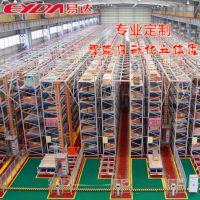 易达货架厂定制仓储智能自动化立体库 高密度立体库 AGV堆垛架