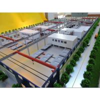 建筑工业化PC构件工厂项目投资可行性分析报告