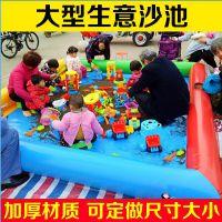 决明子沙滩池在哪订购 沙滩池玩具河南哪里有 气垫沙滩池直销工厂电话